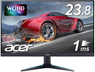 Acer ゲーミングモニター Nitro 23.8インチ WQHD VG240YUbmiipx IPS 1ms 75Hz FreeSync フレームレス HDMIx2 スピーカー内蔵 ブルーライト軽減