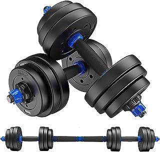 【3 in1 連結可能】ダンベル 10KGセット/20KGセット /30KGセット/40KGセット ポリエチレン製 筋力トレーニング シェイプアップ 静音 ジョイントシャフト