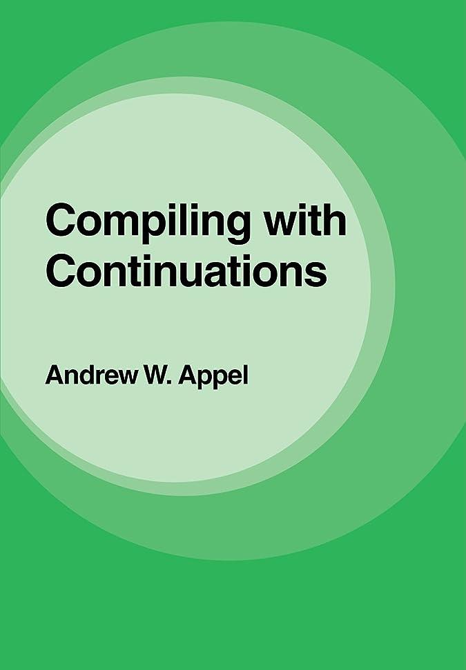 ブランクランプチーターCompiling with Continuations