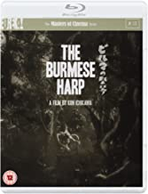 The Burmese Harp Masters of Cinema Dual Format Edition 1956
