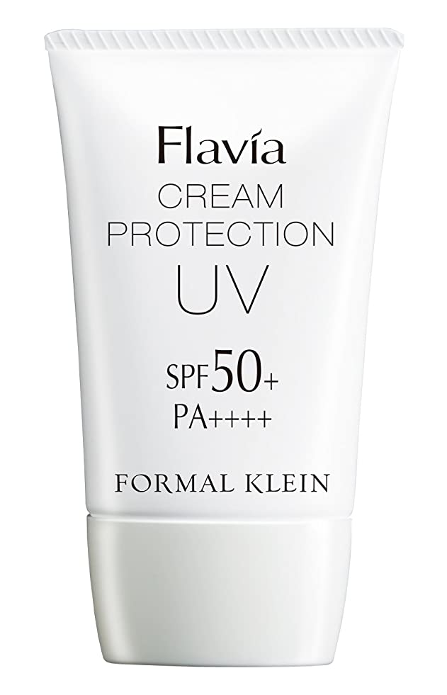 座標プロペラ同情的フォーマルクライン フラビア クリームプロテクション (50g) UV SPF50+ PA++++