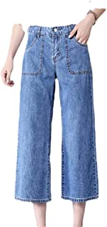 Women High Waisted Palazzo Pants Casual Wide Leg Loose Cropped Jeans