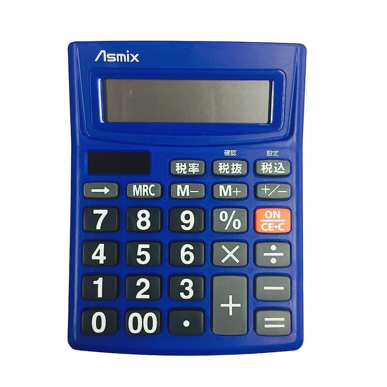 忘れられない曇った登山家(まとめ買い) アスカ Asmix ビジネス電卓 ブルー C1234B 【×5】