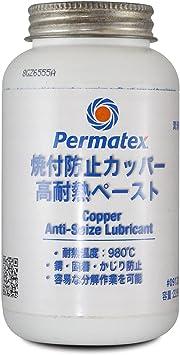 Permatex 09128 Copper Anti-Seize Lubricant, 8 oz.: image