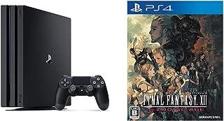 PlayStation 4 Pro ジェット・ブラック 1TB (CUH-7100BB01) + ファイナルファンタジーXII ザ ゾディアック エイジ セット