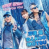 EVERYBODY! EVERYBODY! / YOU YOU YOU(CDのみ)