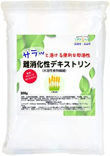 難消化性デキストリン (サラッと溶ける便利な即溶顆粒タイプ) 300g