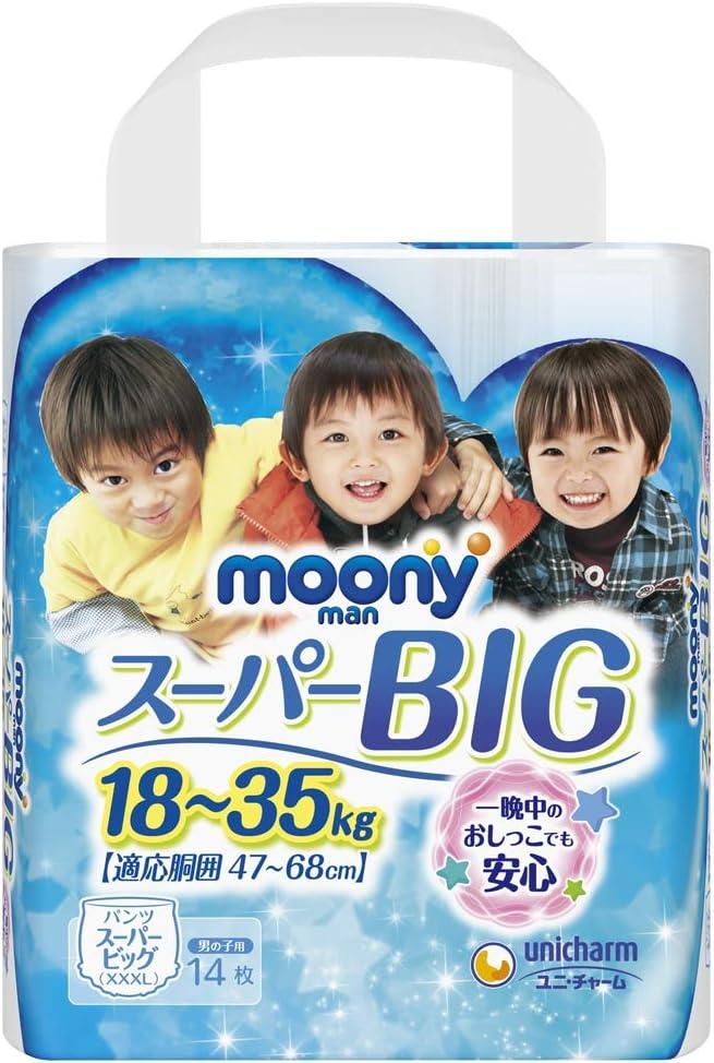 14 Pieces for Super Big Boy Pants Mooney