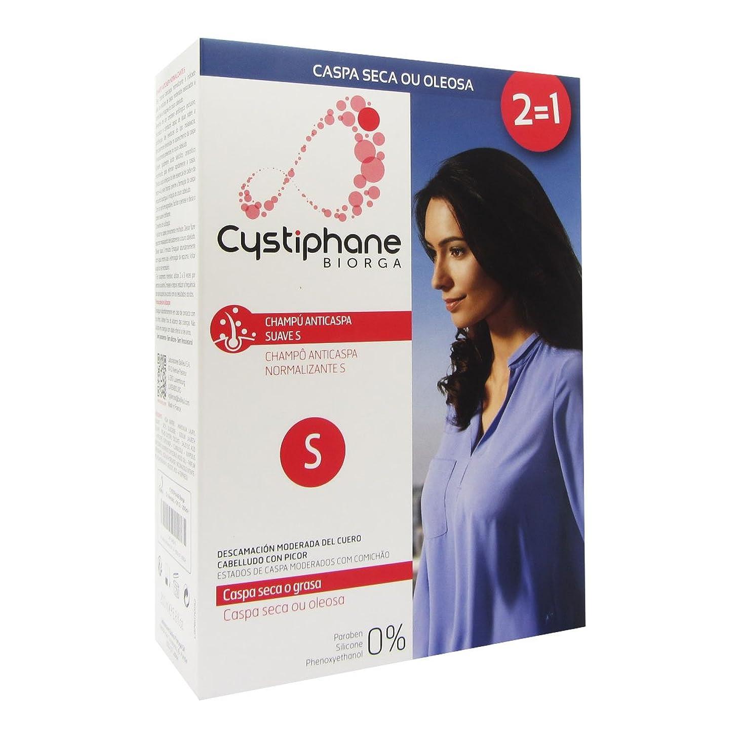 それぞれかる改修Cystiphane S Anti Dandruff Normalizing Shampoo 2x200ml [並行輸入品]