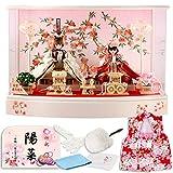 雛人形 リカちゃん 久月 ひな人形 ケース飾り 親王飾り シリアル入 h313-ri-273