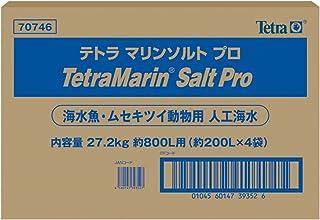 テトラ (Tetra) マリンソルトプロ 800L用