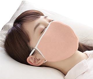 アルファックス 潤いシルクの超大判立体マスク ピンク