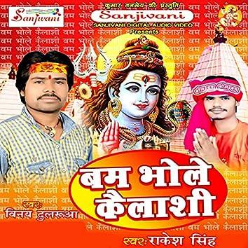 Bum Bhole Kailashi