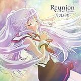 Reunion ~Once Again~ 歌詞