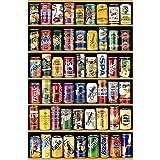 GuDoQi Puzzle 1000 Piezas Adultos Latas de Refresco Rompecabezas Madera Latas de Refresco para Infantiles Adolescentes