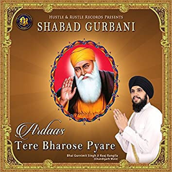 Tere Bharose Pyare (Shabad Gurbani)
