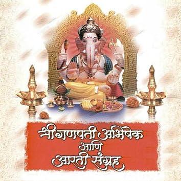 Shri Ganpati Abhishek Anni Aarti Sangraha