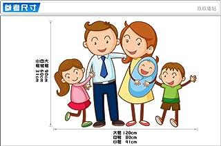 Kssim الفم ملصقات الأمومة جناح وارد الممر لوازم متجر رياض الأطفال واحد خمسة طفل كثير من الناس ملصقات @ S