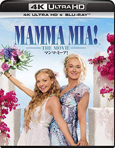 マンマ・ミーア! (4K ULTRA HD + Blu-rayセット)[4K ULTRA HD + Blu-ray]