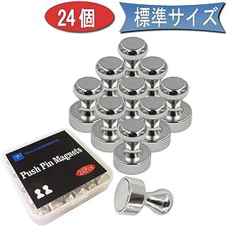 京都雷鸟 マグネットピン マグネット フック 24個 ネオジム磁石 強力 磁石押しピン 傘立て マグネット 冷蔵庫/キッチン/壁掛け/ホワイトボード/学校用品/事務所に最適