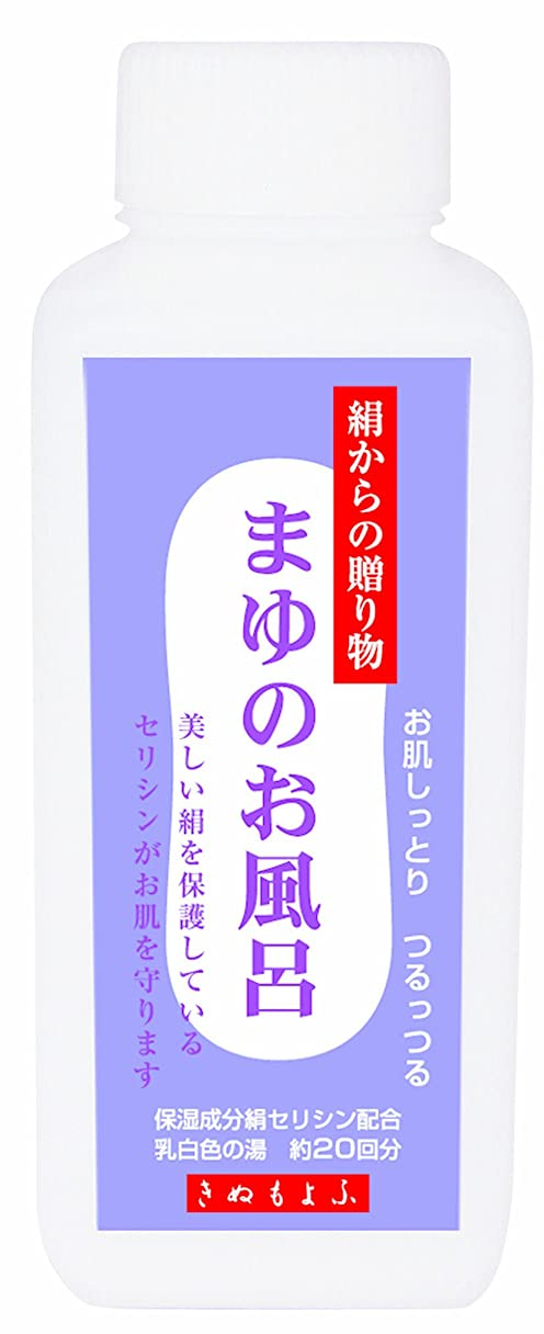 走るアカウント明快まゆシリーズ きぬもよふ まゆのお風呂 浴用化粧料 500ml(約20回分)