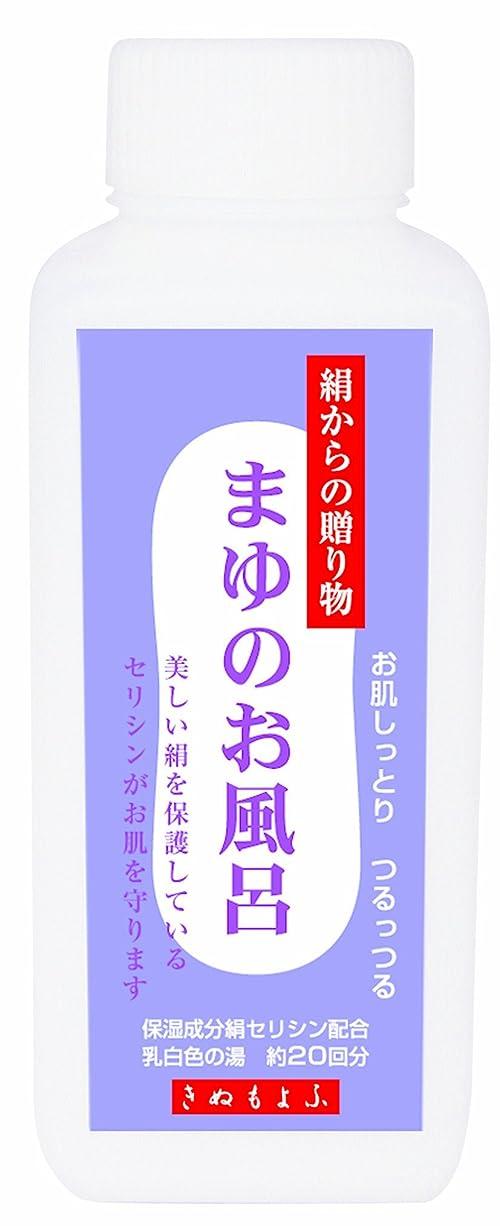 エイリアンシャベル食品まゆシリーズ きぬもよふ まゆのお風呂 浴用化粧料 500ml(約20回分)