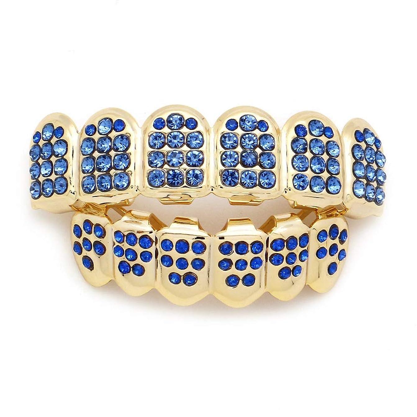 ほかに許される正確なダイヤモンドゴールドプレートHIPHOPティースキャップ、ヨーロッパ系アメリカ人INS最もホットなゴールド&ブラック&シルバー歯ブレース口の歯 (Color : Blue)