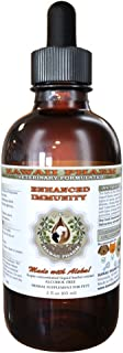 Enhanced Immunity, VETERINARY Natural Alcohol-FREE Liquid Extract, Pet Herbal Supplement