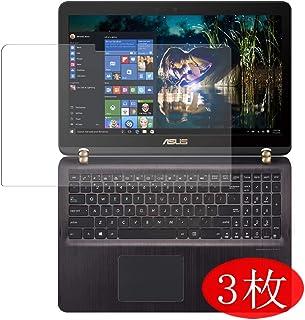 VacFun 3 Piezas HD Claro Protector de Pantalla Compatible con ASUS ZenBook Flip UX560 / UX560U / UX560UQ / UX560UX / UX560UQK / UX560UAK 15.6