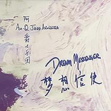 Dream Messenger