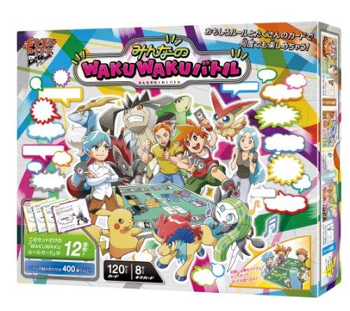 ポケモンカードゲームBW みんなのWAKUWAKUバトル
