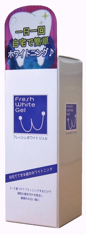 航海のしょっぱい第三Fresh White GeL 18ML 歯科用 18ml