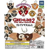 グレムリン2 プラプラマスコット 全5種セット
