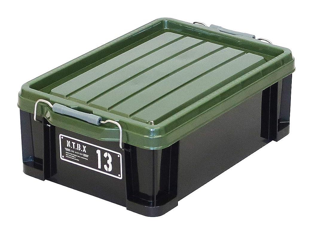 アライメントビクター物足りないAstage(アステージ) 収納ボックス Xシリーズ NT Box 13X ブラック カーキ 奥行44.3×高さ15.9×幅29.5cm