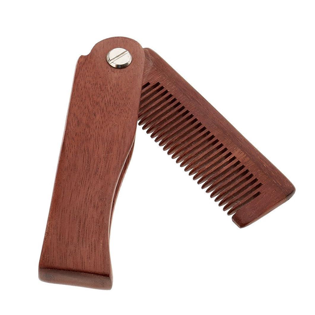 罹患率音声機関車B Blesiya ひげ剃り櫛 コーム 木製櫛 折りたたみ メンズ 毛ひげの櫛