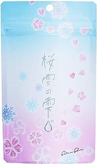 Shiro no Sakura.(シロノサクラ。) 桜雪の雫。 透明感サプリ 【AGハーブMIX サトナシール ヒシエキス 桜の花エキス Lシスチン ビタミンD配合】60粒 日本製