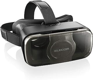 エレコム VRゴーグル VRグラス 目幅調節可能 眼鏡対応 ブラック VRG-S01BK