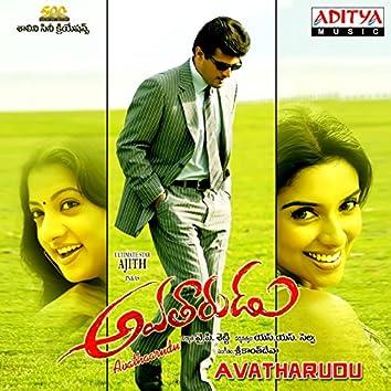 Avatharudu (Original Motion Picture Soundtrack)