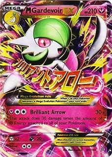 Pokemon - Mega-Gardevoir-EX (106/160) - XY Primal Clash - Holo