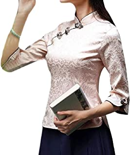 Frieed Women's Tops Chinese 3/4 Sleeve Slim Cheongsam Blouse T-shirts