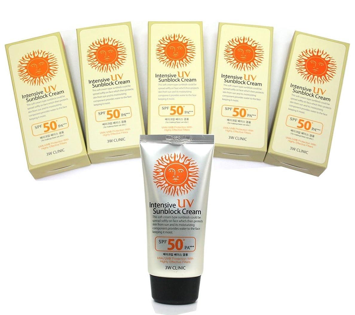 キャンセル侮辱粘液[DODO 3w Clinic] インテンシブUV日焼け止めクリームSPF50 PA+++ 70ml * 5ea / Intensive Uv Sunblock Cream SPF50 PA+++ 70ml * 5ea / 補うベース使用 / For Make up Base Use Also / 韓国化粧品 / Korean Cosmetics [並行輸入品]