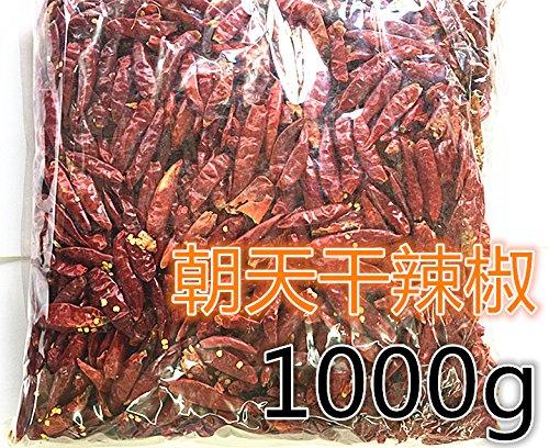朝天干辣椒 朝天唐辛子 中国産 業務用 中華料理調味料  1000g