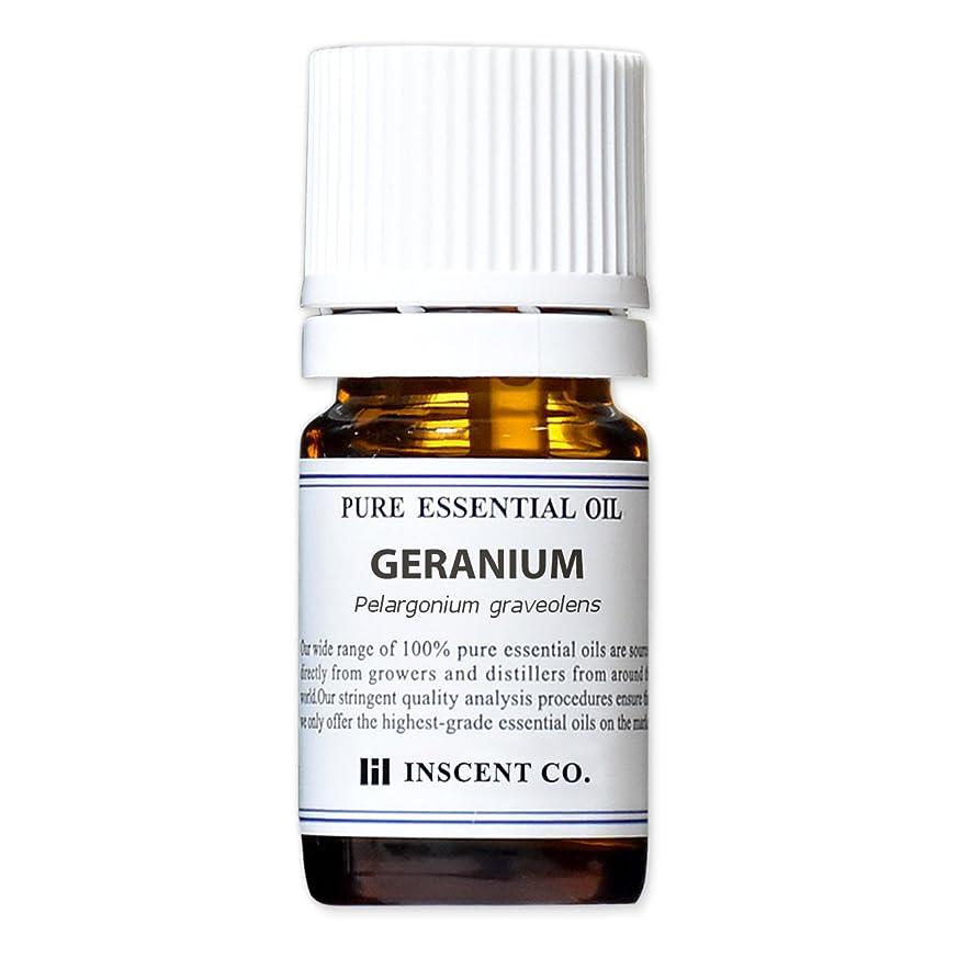 平凡寝るなしでゼラニウム 5ml インセント アロマオイル AEAJ 表示基準適合認定精油