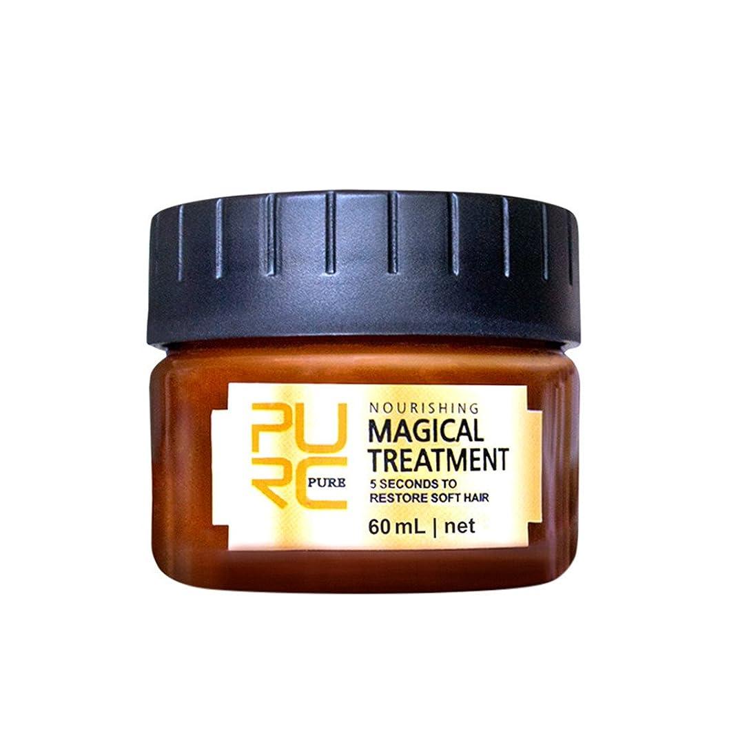 ふける自動スタッフヘアトリートメント ディープリペア軟膏マスク 髪の栄養素を補う 角質層の保護を強化する 乾燥した髪に適しています 髪を柔らかくつやつやに保ちます 60ml / 120ml (B 60 ml)