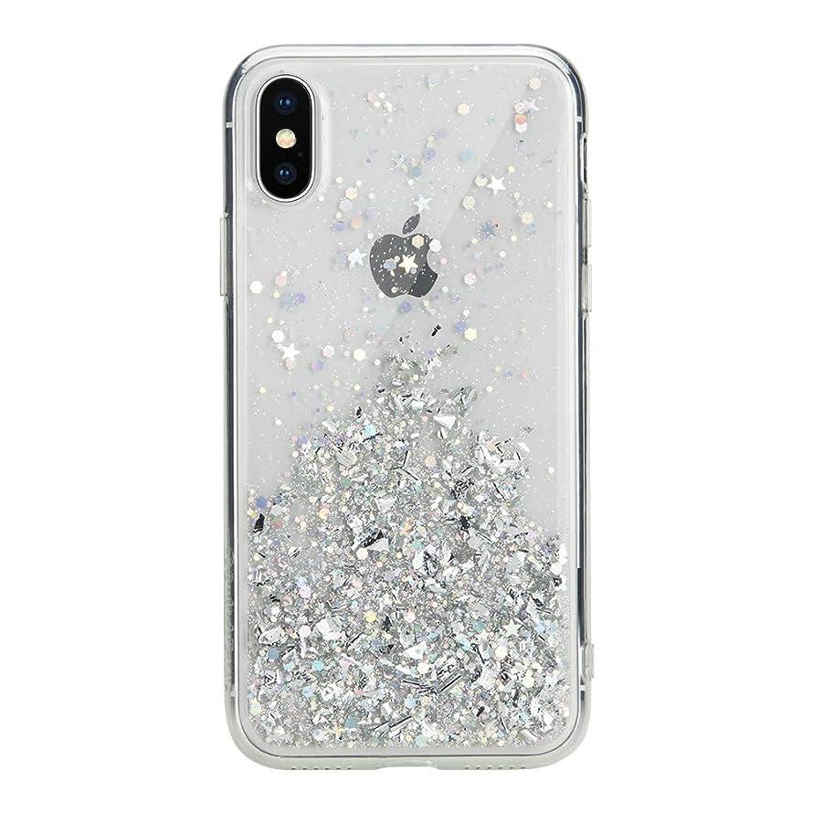 家事グリル非難するiPhone Xs iPhone X ケース 星柄 キラキラ ラメ 入り ファッション ハード ケース ストラップ ホール 付き SwitchEasy StarField [ Apple iPhoneXs iPhoneX アイフォンXs アイフォンX ] ウルトラクリア