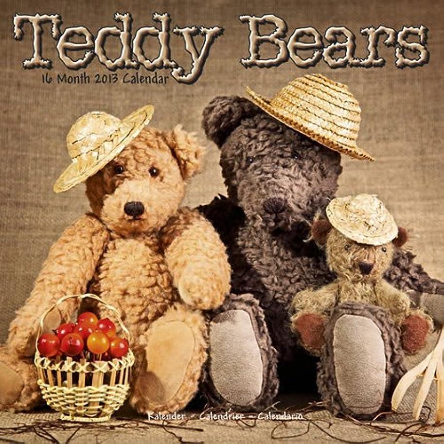 腫瘍ソーダ水アジャTeddy Bears 2013