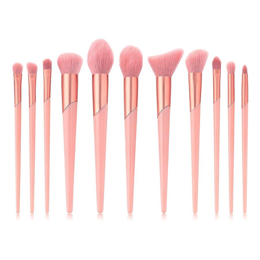 舗装するコーヒー再生的XULHKA 11本のピンクの化粧ブラシセット蛍光ペンアイシャドーブレンド汚れブラシ