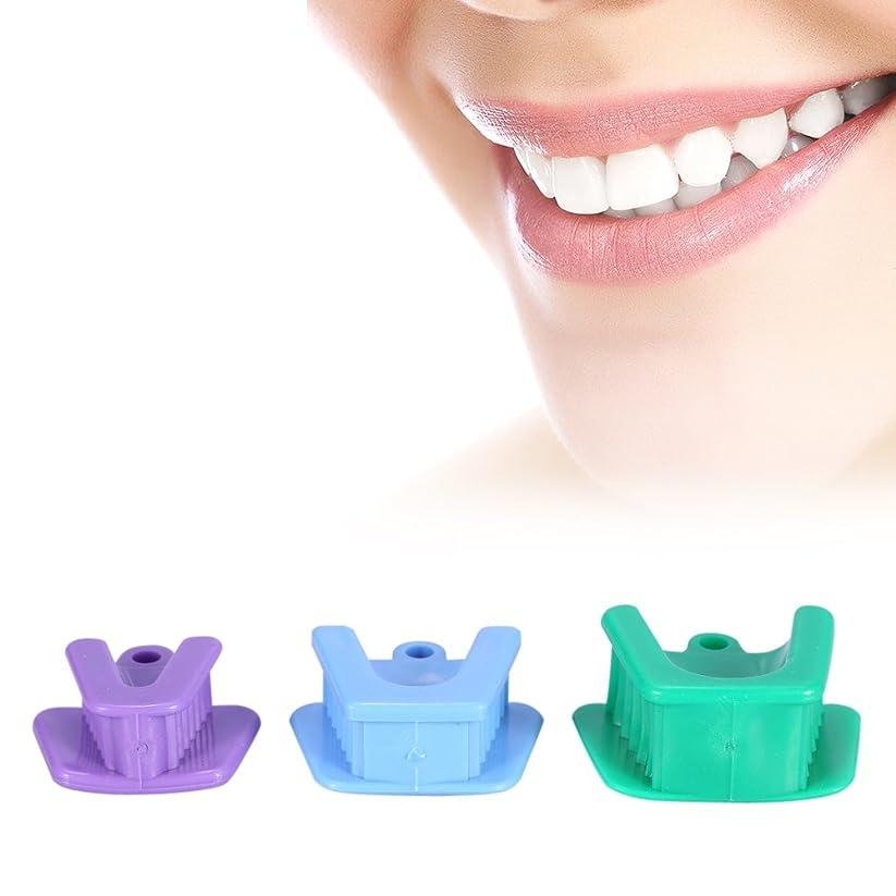 説明する瞳ルーキー口プロップ、咬合サポート、プラスチック、歯科用、安全、実用、オープナー、3サイズ、3本 セット