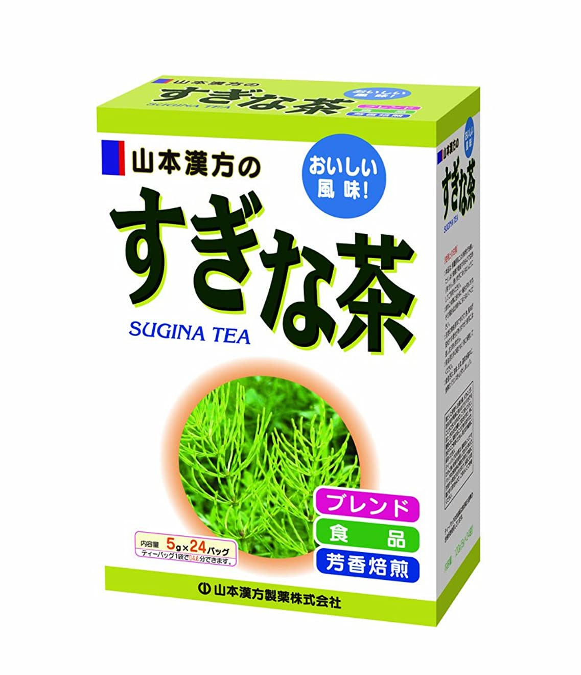 食べる灌漑思い出させる山本漢方製薬 すぎな茶 5gX24H