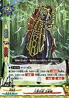 バディファイトX(バッツ)/八束の妖 土蜘蛛(ホロ仕様)/最凶バッツ覚醒! ~黒き機神~